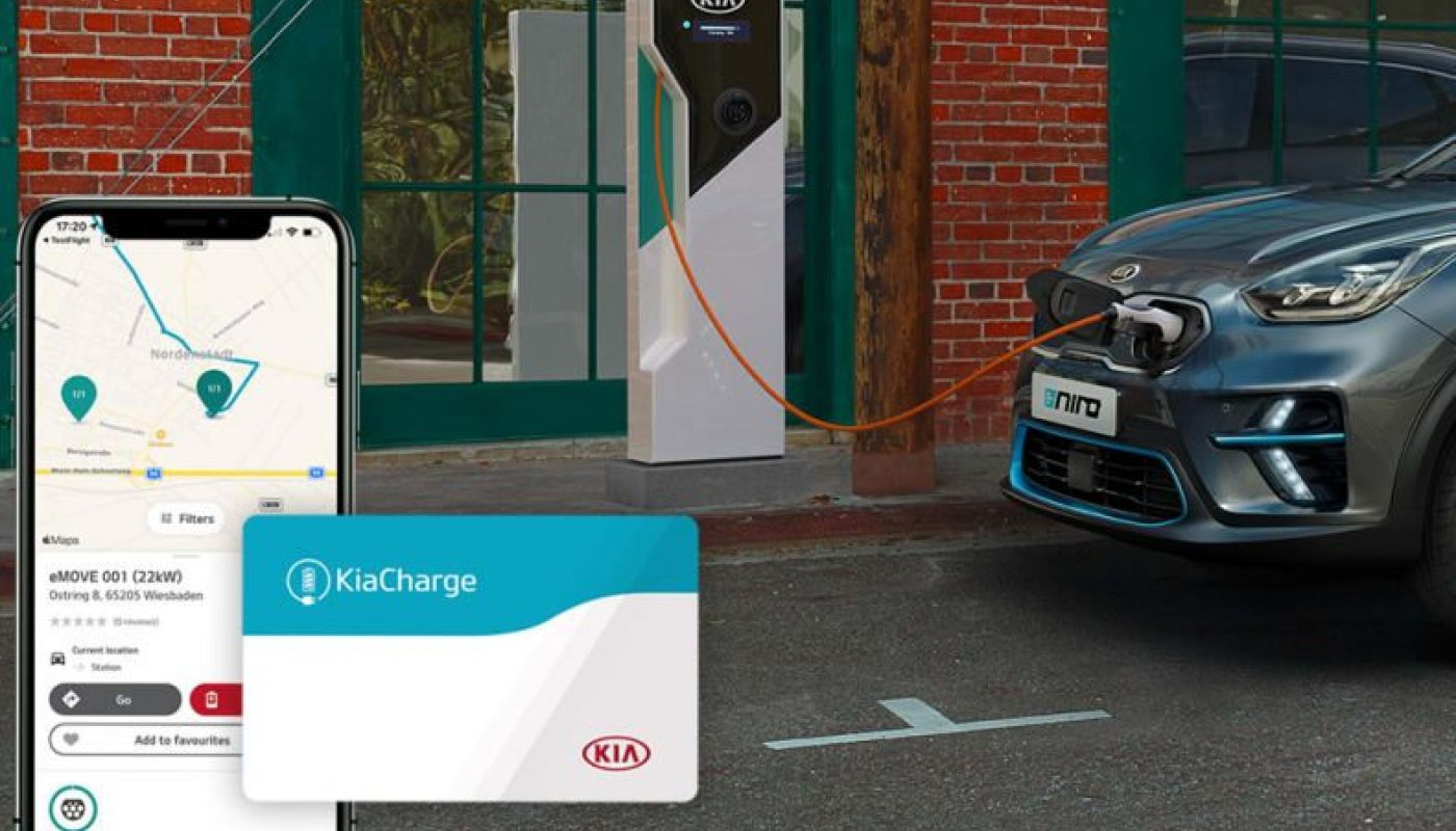 Kia charge service