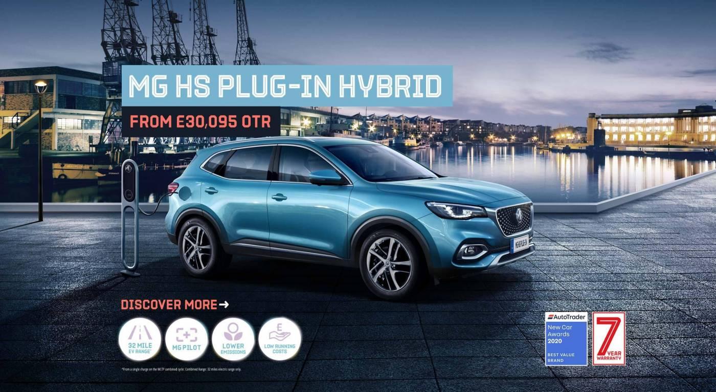 MG HS PHEV ad - June