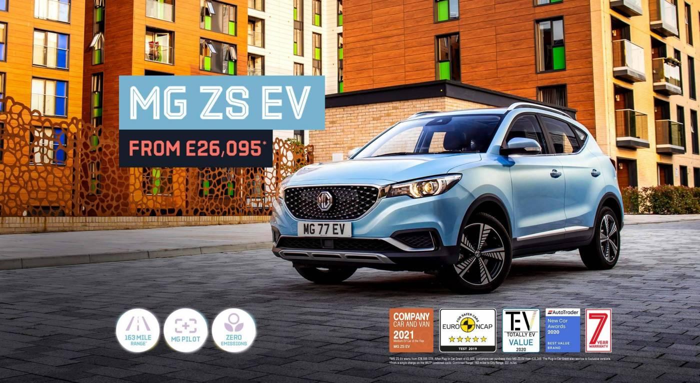 MG ZS EV ad - June