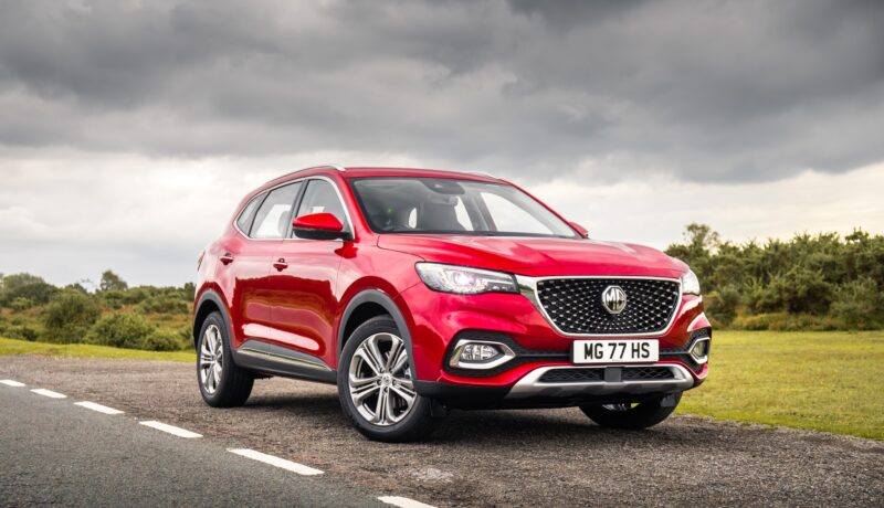 Explore the New New MG HS SUV