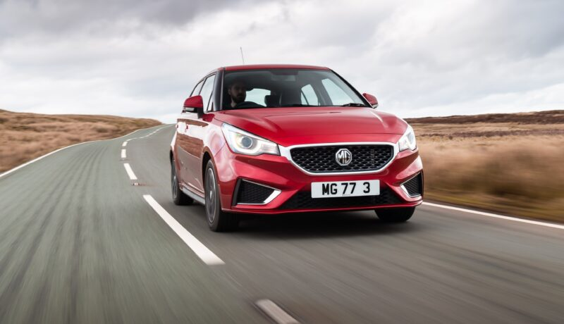 Explore the New MG3