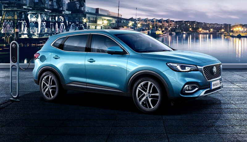 Explore the New MG HS Plug-in